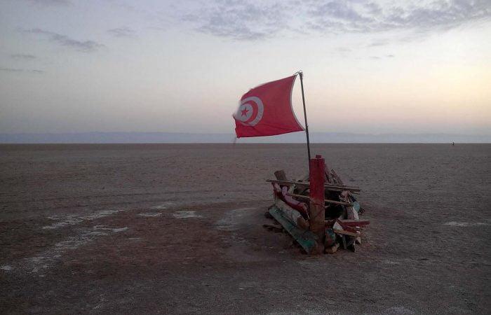 Chott el Jerid Salt Flat