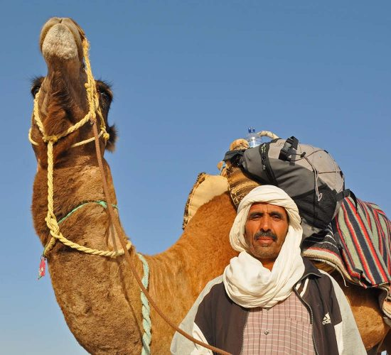 Camel Trek Guide