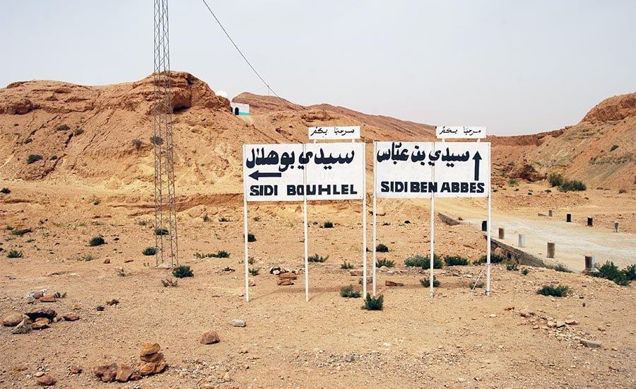 Arrival to Sidi Bouhlel